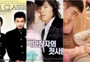 [RANK AND TALK] 4 Romantic Classical Korean Movies