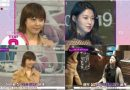 Ha Ji Won and Seolhyun's Transformations in Their Latest Works