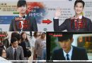 Kim Soo Hyun's Acting Journey From Debut Until Entering Military Service