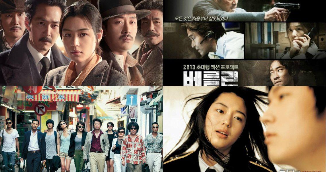 Korean Movies Starring Jun Ji Hyun