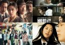 Korean Movies Starring Jun Ji Hyun
