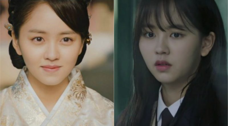 Kim So Hyun's Appearances in 'Goblin' and 'While You Were Sleeping