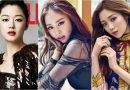 [RANK AND TALK] Makeups of 3 Beautiful Actresses That Look Glamorous