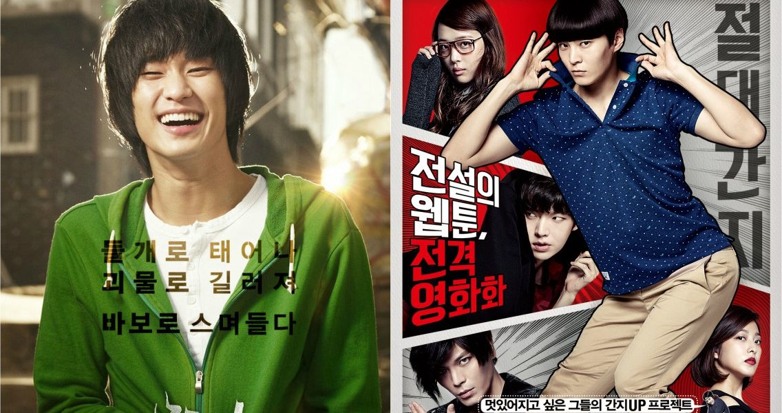 3 Korean Movies Adapted from Webtoon