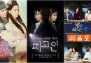 [RANK AND TALK] 5 Best K-Dramas Starring SNSD Members