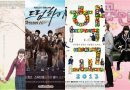 Popular High-School Themed Korean Dramas