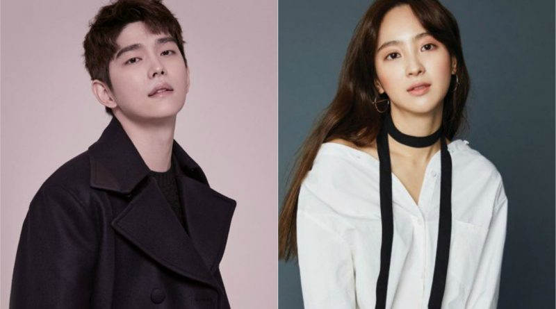 Yoon Gyun Sang and Jung Hye Sung Confirmed Playing In SBS 'Doubtful