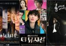 [RANK AND TALK] 3 Korean Dramas Which Tell Stories About Music