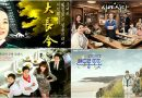 [RANK AND TALK] 4 Korean Dramas About Chef