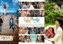 Popular Korean Dramas Starring Jung Yong Hwa