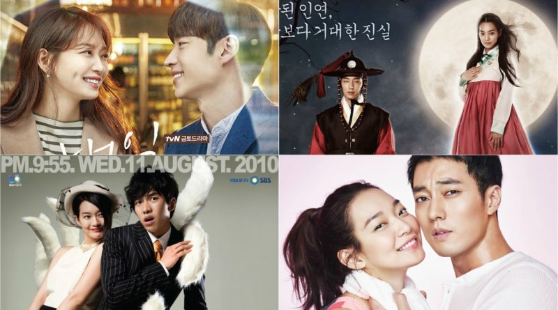 Popular Korean Dramas Starring Shin Min Ah Castko