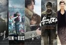 Box Office Movies Starring Gong Yoo