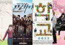 Popular High-School Themed Korean Dramas