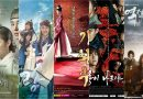 [RANK AND TALK] 5 Historical Dramas Inspired From Real-Life Characters