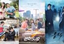 Weekends Dramas to Watch 'Go Back Couple', 'Revolutionary Love', and 'Black'