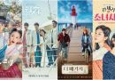 [RANK AND TALK] 4 Best K-Dramas Starring CNBLUE Members