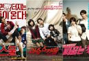 [RANK AND TALK] 3 Recommended Korean Comedy Movies