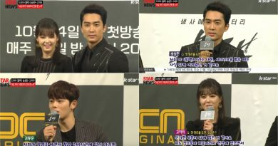 Will 14 Year Age Difference Between Song Seung Heon and Go Ara Be Challenging?