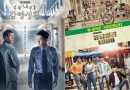 'Prison Playbook' Premiered on the 22nd, Will PD Shin Won Ho Be Successful Again After Working with Park Bo Gum and Seo In Guk?