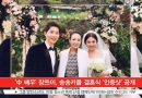 Zhan Zi Yi Shared Moments in Song Song Couple's Wedding