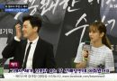 MBC's Monday-Tuesday Drama 'Two Cops' Held A Press Conference