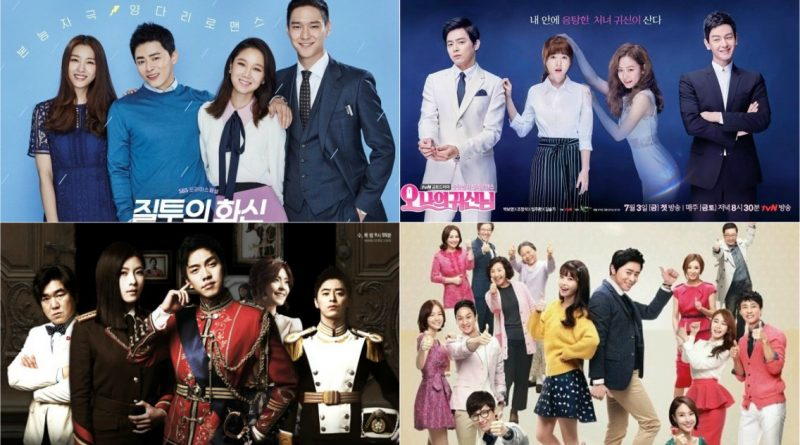 Popular Korean Dramas Starring Jo Jong Suk Castko