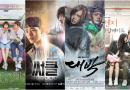 Korean Dramas Starring Yeo Jin Goo