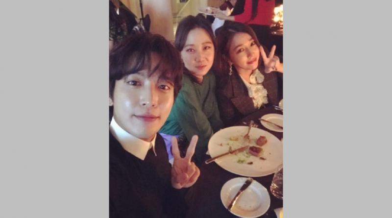 Yong hwa ji hyo dating