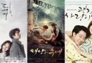 [RANK AND TALK] 3 Best Korean Drama OST