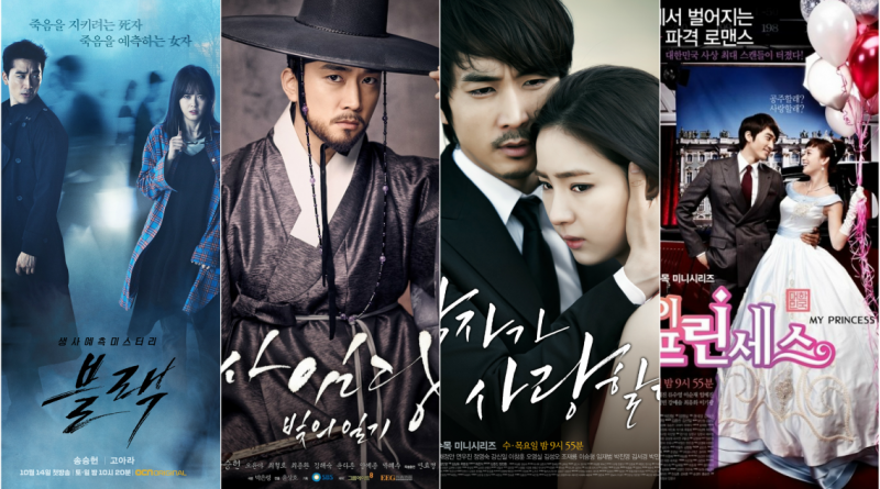 Popular Korean Dramas Starring Song Seung Heon Castko