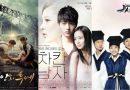 Popular Korean Dramas Starring Song Joong Ki