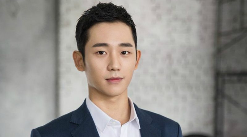Jung Hae In Thinks Lee Jong Suk Is Really Humble – CastKo