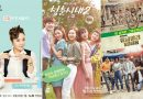 [RANK AND TALK] 3 Dramas Which Have More Than One Series