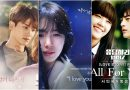 [RANK AND TALK] 5 Best OST Sung by The Star in Drama