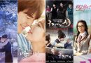 Korean Dramas Starring Suzy