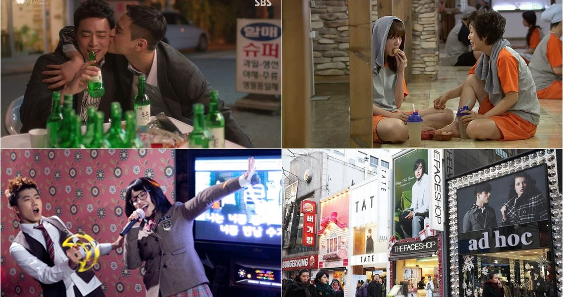 [RANK AND TALK] 5 Places In Korea Which Can Easily be Found On The Streets