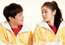 Kim Yuna and Park Bo Gum Looks Perfect Together for Coca-Cola CF