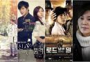 Popular Korean Dramas Starring Kim Ha Neul