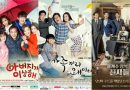 [RANK AND TALK] 5 KBS Weekend Drama Achieving High Audience Rating