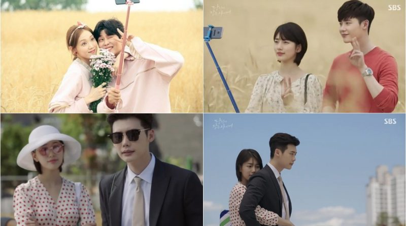 While You Were Sleeping' Episodes 21 and 22, The Appearance