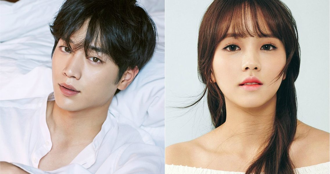 Seo Kang Joon, Kim So Hyun Confirmed to be Award Nomination Announcers at '2017 MAMA' Japan