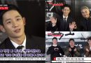 Jung Hae In Shows Manly Charm in His Latest Movie