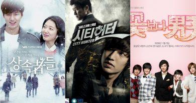 Korean Dramas Starring Lee Min Ho