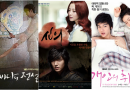 Popular Korean Dramas Starring Lee Min Ho