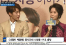Infinite's Lee Sungyeol and Song Ok Sook Take Part In 'Love Returns' Rating