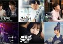Actors Who Sing Their Own Drama's OST