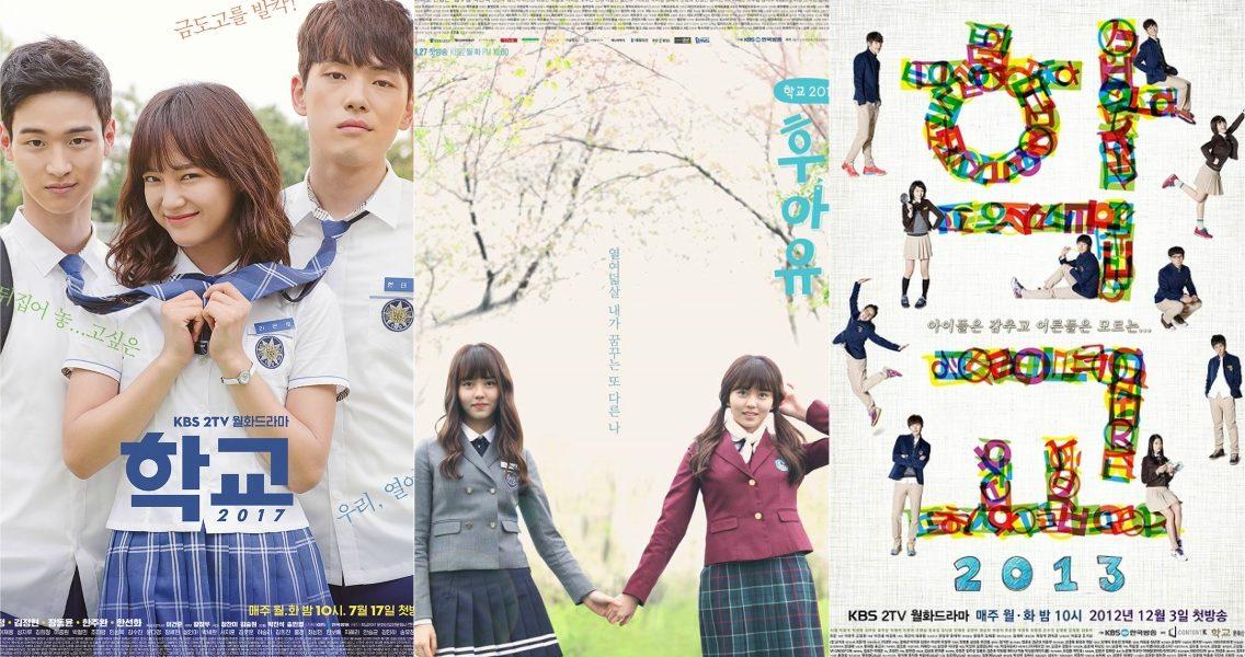 3 Drama Series 'School'