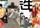 Webtoon's Adaptation Dramas 'Bride of the Water God 2017', 'Scholar Who Walks the Night', 'Misaeng', and 'Boys Over Flowers'