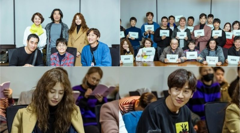 Live' Jung Yu Mi and Kwang Soo Performed the First Script
