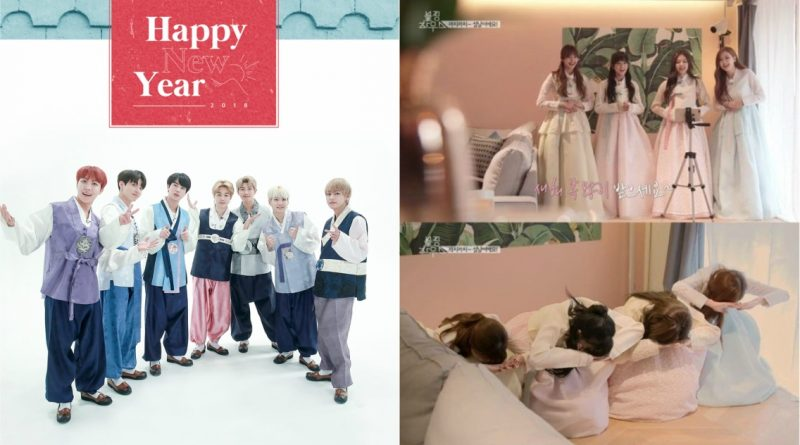 From BTS to Blackpink… Korean Idols wearing Hanbok for New Year's
